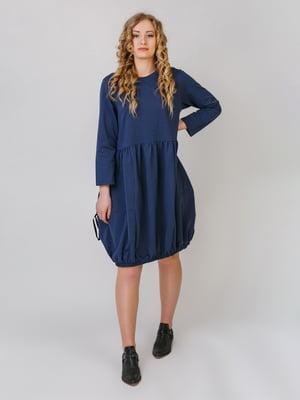 Платье синее | 5379480