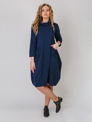 Платье синее | 5379483