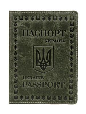 Обложка на паспорт | 5382183