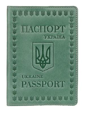 Обложка на паспорт | 5382185