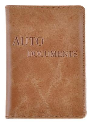 Обложка для документов коричневая | 5382189