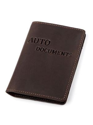 Обложка для документов коричневая | 5382229