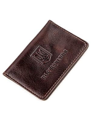 Обложка для документов коричневая | 5382257