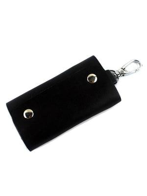 Ключница черная | 5382269