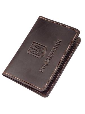 Обложка для документов коричневая | 5382279