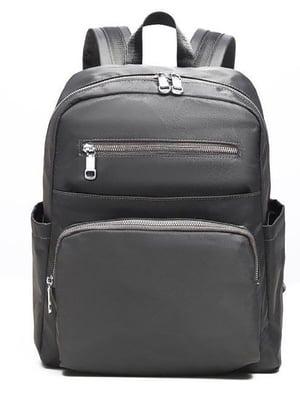 Рюкзак серый | 5382337