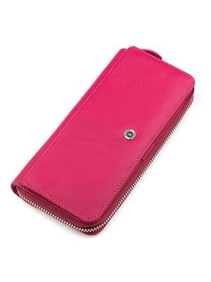 Кошелек розовый | 5383115