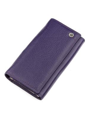 Кошелек фиолетовый | 5383122