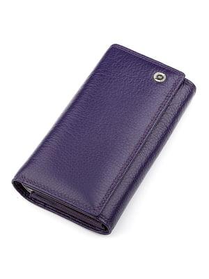 Кошелек фиолетовый | 5383123