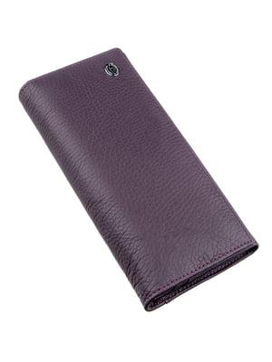 Кошелек фиолетовый | 5383352