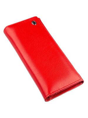 Кошелек красный | 5383355