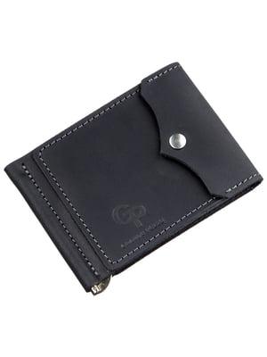Зажим для денег черный | 5383588