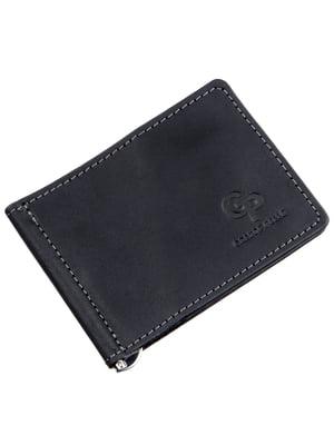 Зажим для денег черный | 5383591