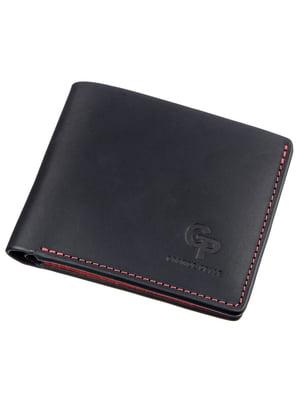 Кошелек черный - Grande Pelle - 5383598