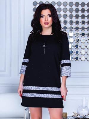 Сукня чорно-блакитна з принтом | 5383802