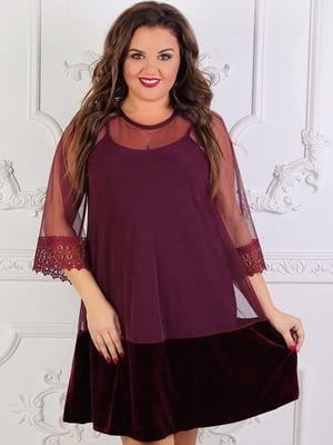 Сукня бордова | 5383857