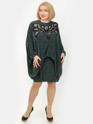 Костюм: блуза и юбка | 5385091