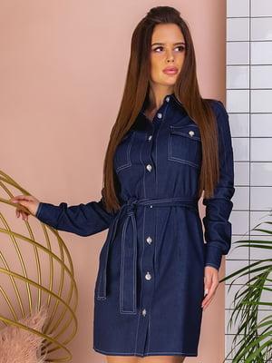 Сукня синя | 5383809