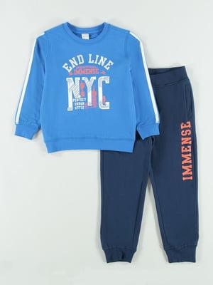 Комплект: джемпер и брюки | 5384644