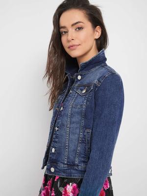 Куртка синяя | 5384325