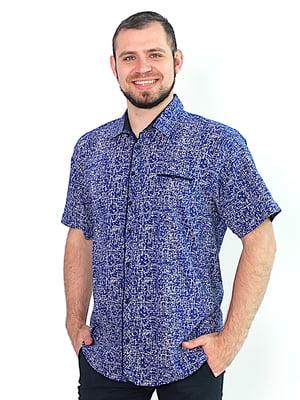 Рубашка синяя | 4465560