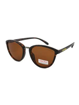 Очки солнцезащитные | 5387223