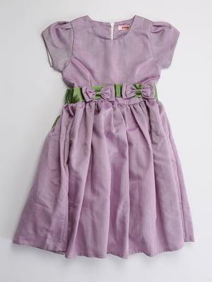 Платье сиреневого цвета | 5387339