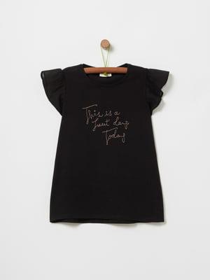 Блуза серая с принтом | 5372332