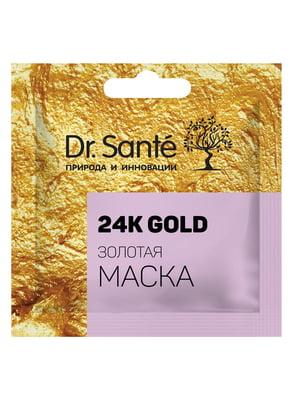 Маска для обличчя «Золота маска» (12 мл) | 5385245