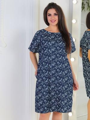 Сукня синя з принтом | 5387713