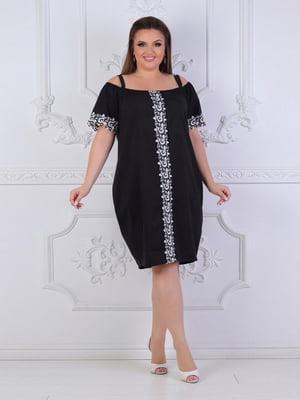 Сукня чорна | 5387730