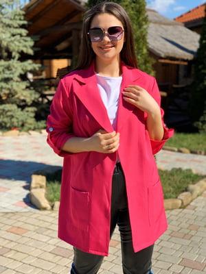 Жакет рожевий | 5387844