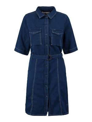 Сукня синя | 5387966