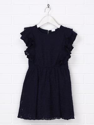Платье синее   5388013