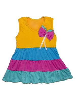 Платье разноцветное | 5388425