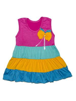 Платье разноцветное | 5388427