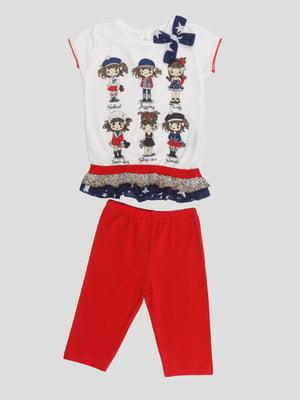 Комплект: блуза і штани   5387587