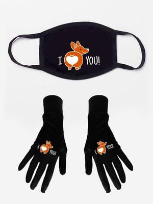 Набір: маска і рукавички з принтом | 5394214