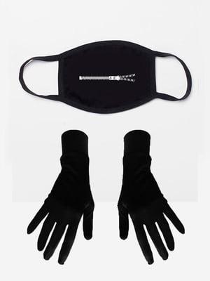 Набір: маска і рукавички з принтом | 5394220