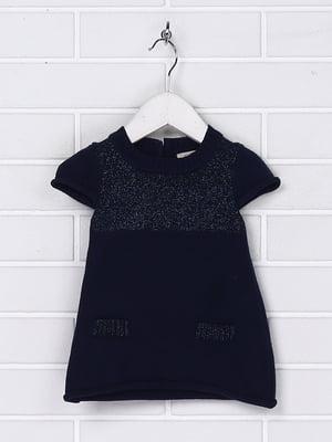 Платье синее | 5394666