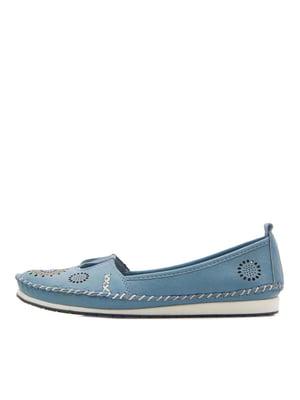 Туфлі сині   5395354