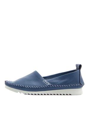 Туфлі сині | 5395370