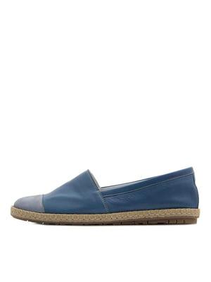 Туфлі сині | 5395373