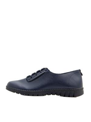 Туфли синие | 5395407