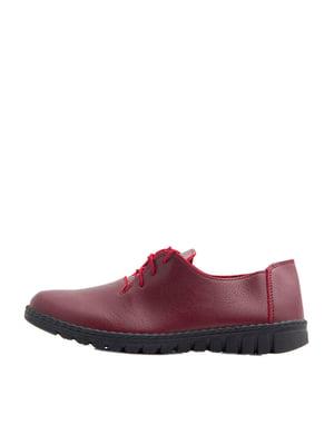 Туфли красные | 5395414