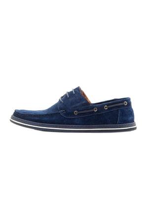 Мокасини сині | 5395560
