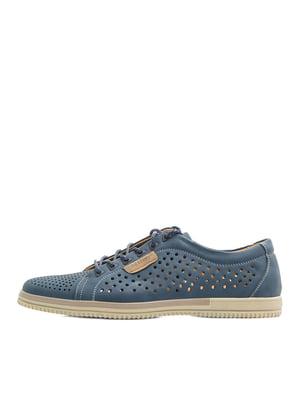 Туфли синие | 5395608