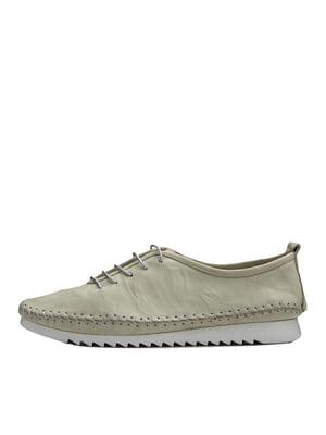 Туфлі бежеві | 5395635