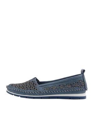 Туфлі сині | 5395641