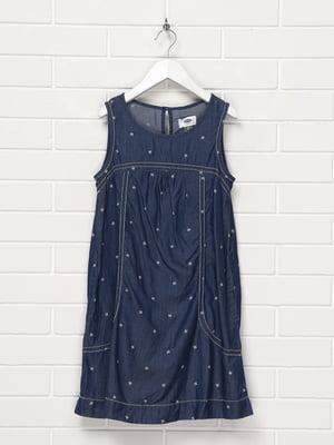 Сукня синя в горох | 5397153